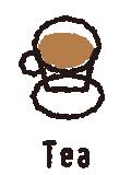 紅茶にこだわり
